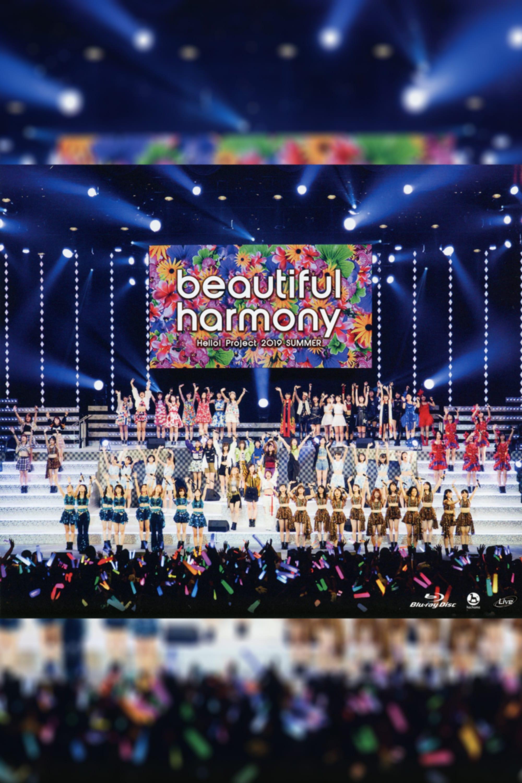 """Hello! Project 2019 Summer """"harmony"""""""