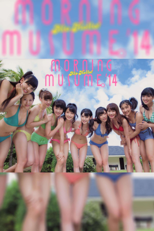 Alo-Hello! Morning Musume.'14 Shashinshuu