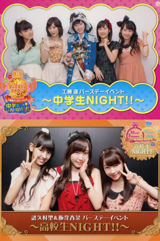 Fukumura Muzuki & Iikubo Haruna Birthday Event ~Koukousei NIGHT!!~