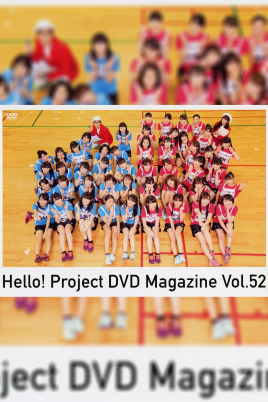 Hello! Project DVD Magazine Vol.52