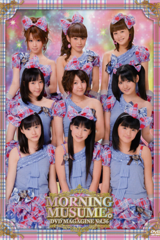 Morning Musume. DVD Magazine Vol.36