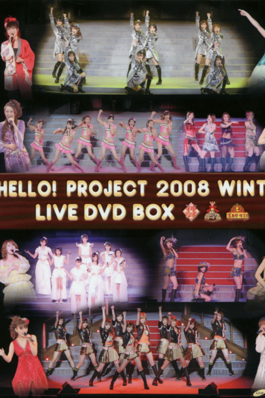 Hello! Project 2008 Winter ~Wonderful Hearts Nenjuu Mukyuu~