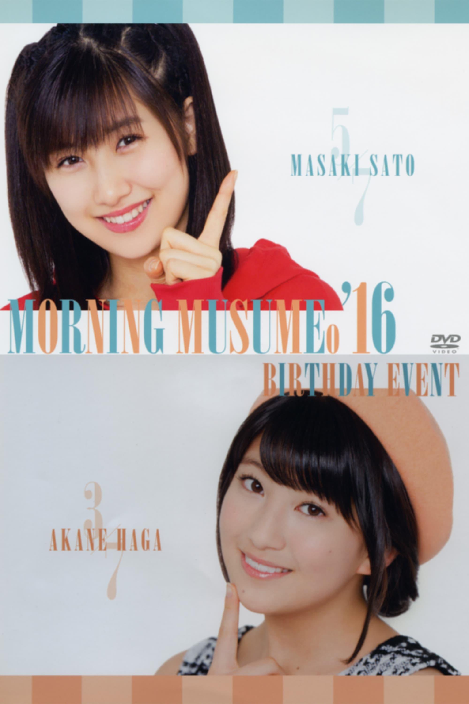 Morning Musume.'16 Sato Masaki Birthday Event