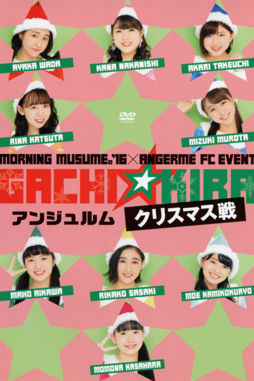 """Morning Musume.'16 × ANGERME FC Event """"Gachi☆Kira Christmas Sen"""" - ANGERME"""