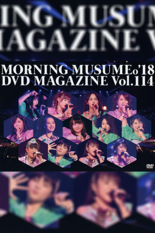 Morning Musume.'18 DVD Magazine Vol.114