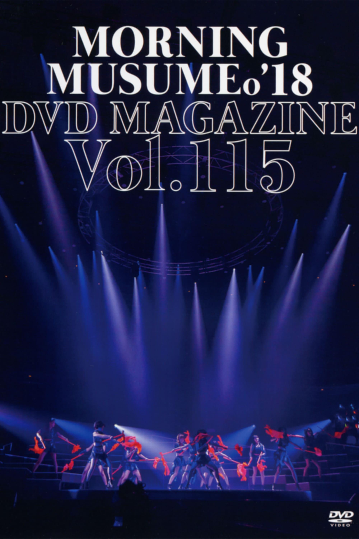 Morning Musume.'18 DVD Magazine Vol.115
