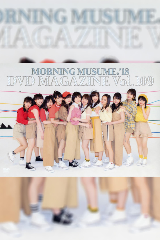 Morning Musume.'18 DVD Magazine Vol.109