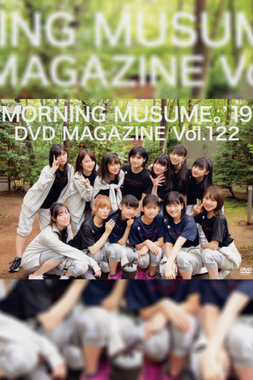 Morning Musume.'19 DVD Magazine Vol.122