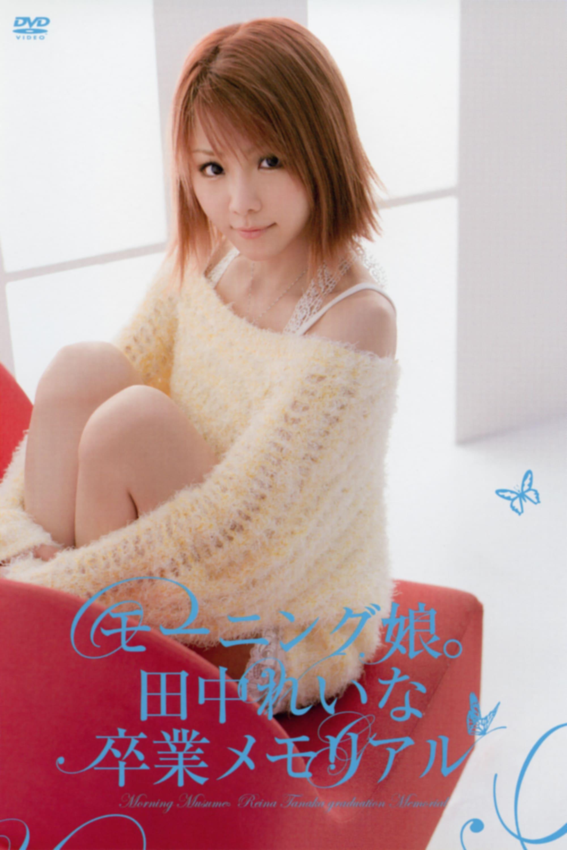 Morning Musume. Tanaka Reina Sotsugyou Memorial