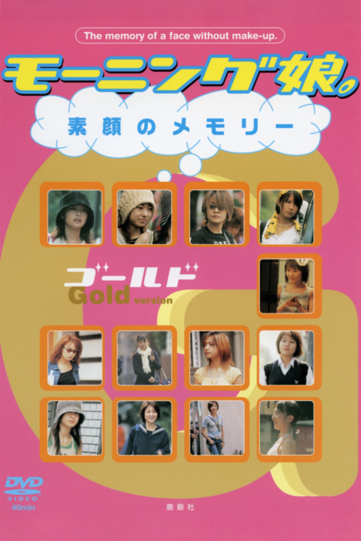 Morning Musume. Unmade-up Memories GOLD
