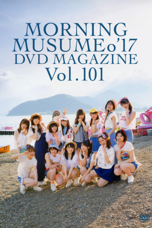 Morning Musume.'17 DVD Magazine Vol.101