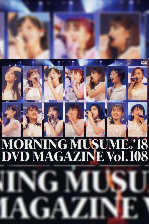 Morning Musume.'18 DVD Magazine Vol.108