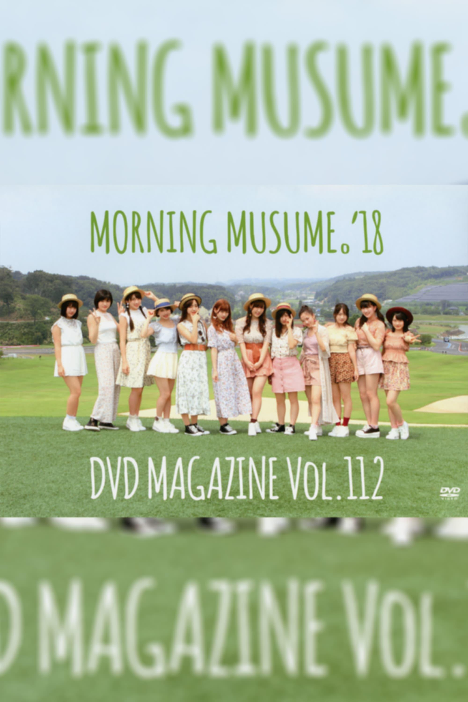 Morning Musume.'18 DVD Magazine Vol.112