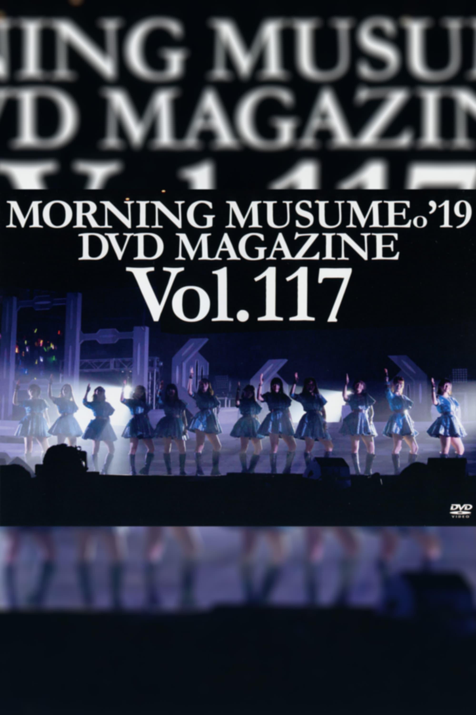 Morning Musume.'19 DVD Magazine Vol.117