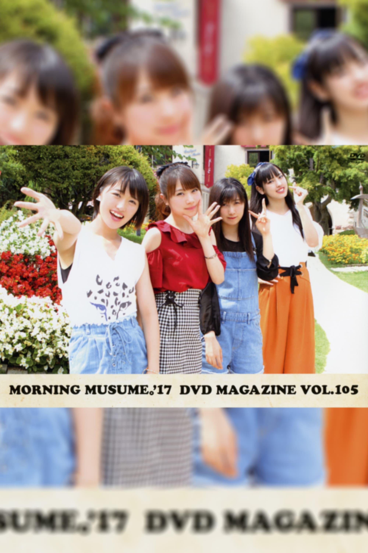 Morning Musume.'17 DVD Magazine Vol.105