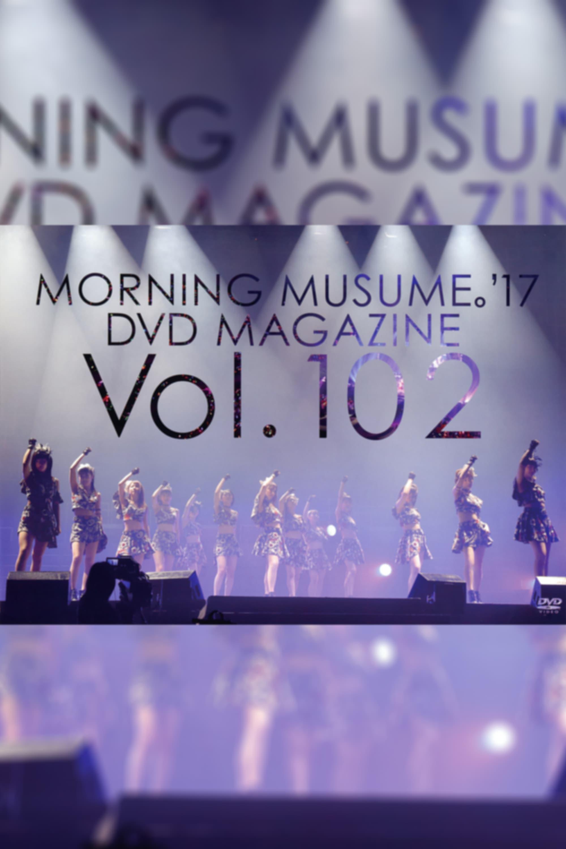 Morning Musume.'17 DVD Magazine Vol.102
