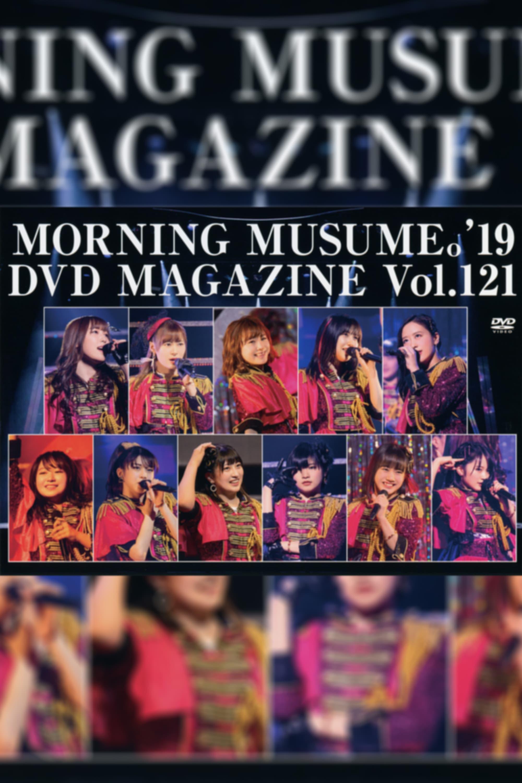 Morning Musume.'19 DVD Magazine Vol.121