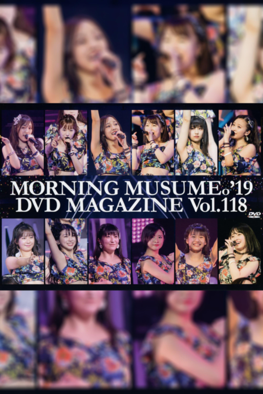 Morning Musume.'19 DVD Magazine Vol.118