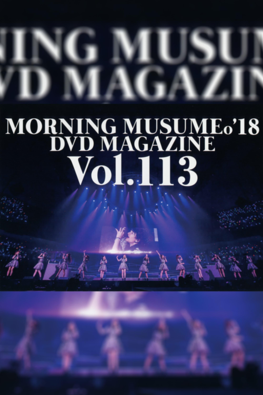 Morning Musume.'18 DVD Magazine Vol.113