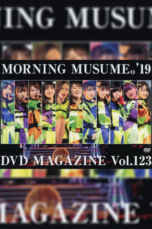 Morning Musume.'19 DVD Magazine Vol.123