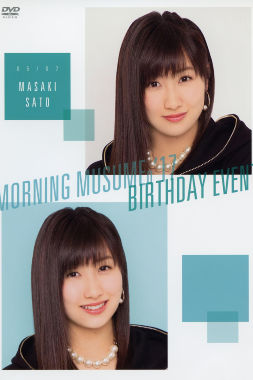 Morning Musume.'17 Sato Masaki Birthday Event
