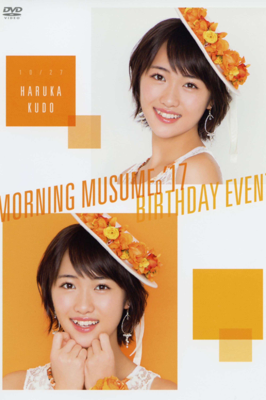 Morning Musume.'17 Kudo Haruka Birthday Event