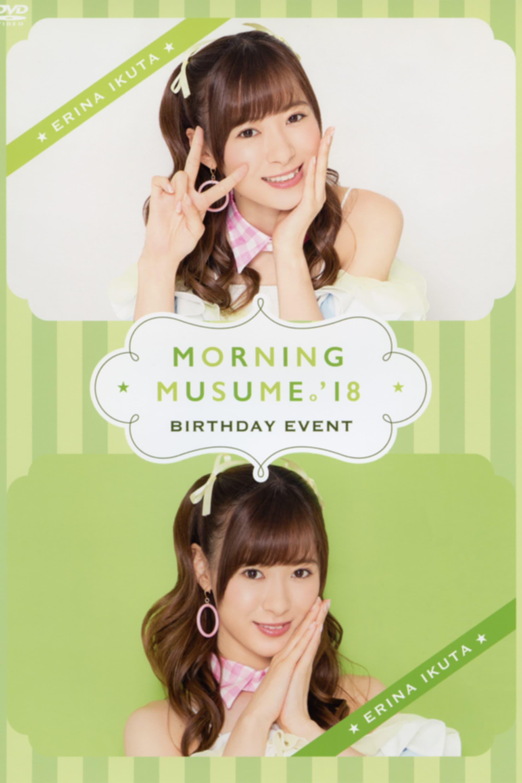 Morning Musume.'18 Ikuta Erina Birthday Event