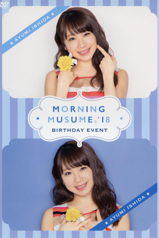 Morning Musume.'18 Ishida Ayumi Birthday Event