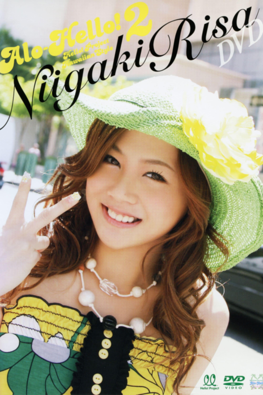 Niigaki Risa ~Alo-Hello! 2~