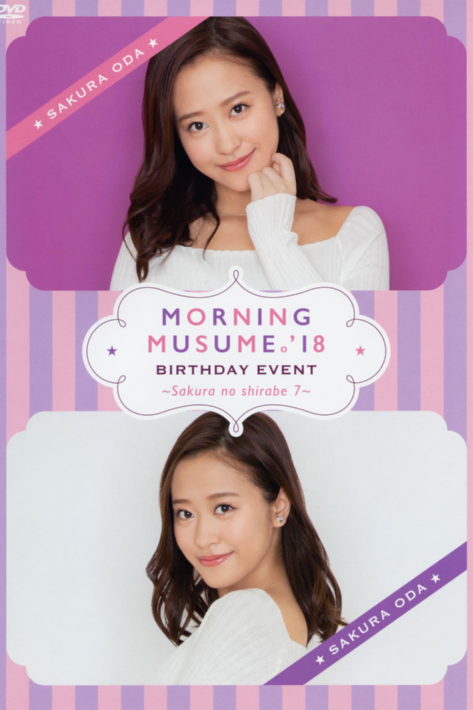 Morning Musume.'18 Oda Sakura Birthday Event ~Sakura no Shirabe 7~