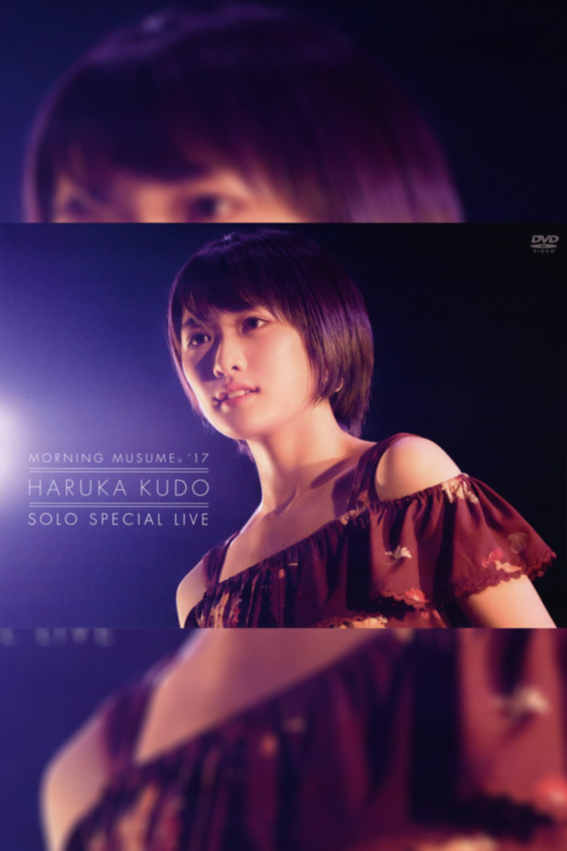 Morning Musume.'17 Kudo Haruka Solo Special Live