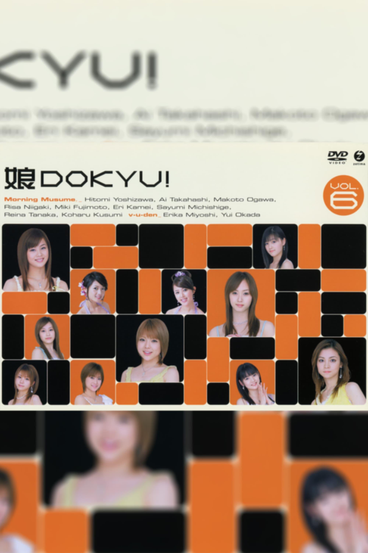 Musume. DOKYU! Vol.6