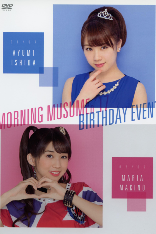 Morning Musume.'17 Ishida Ayumi Birthday Event