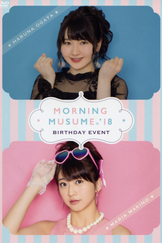 Morning Musume.'18 Makino Maria Birthday Event