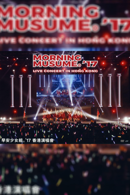 Morning Musume.'17 Live Concert in Hong Kong
