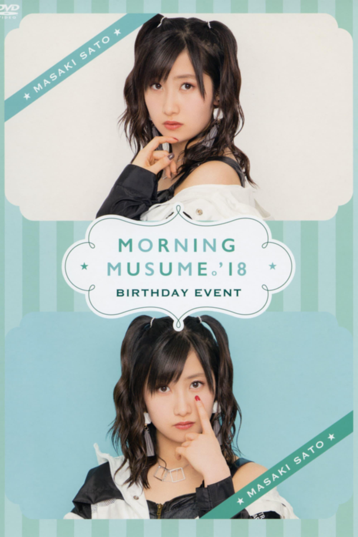 Morning Musume.'18 Sato Masaki Birthday Event