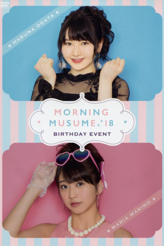 Morning Musume.'18 Ogata Haruna Birthday Event