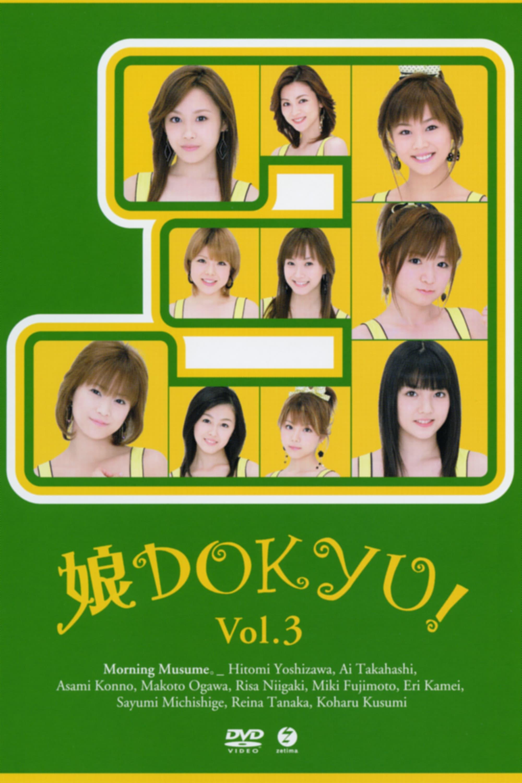 Musume. DOKYU! Vol.3