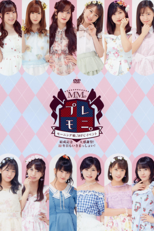 Morning Musume.'18 FC Event ~Kessei Kinen Play Moni. Dai Kanshasai! 22 Nenme mo Ikimasshoi!~