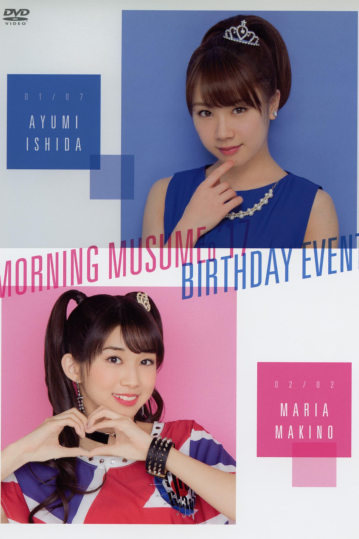 Morning Musume.'17 Makino Maria Birthday Event