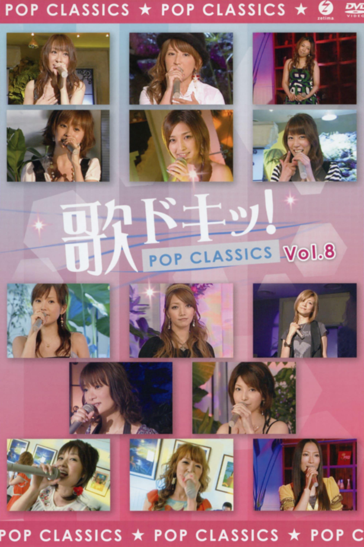 Uta Doki! Pop Classics Vol.8