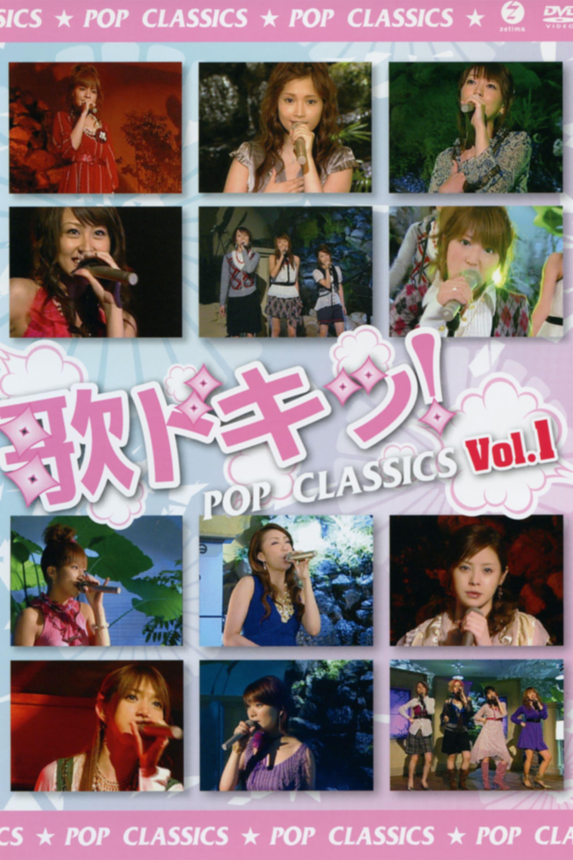 Uta Doki! Pop Classics Vol.1