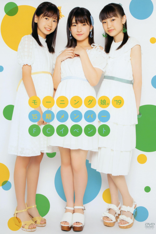 Morning Musume.'19 15ki Member FC Event