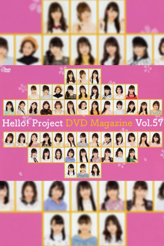 Hello! Project DVD Magazine Vol.57
