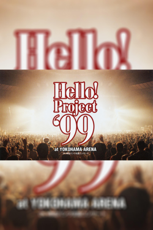 Hello! Project '99