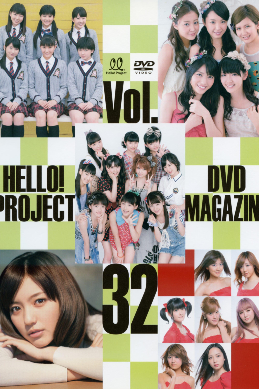 Hello! Project DVD Magazine Vol.32