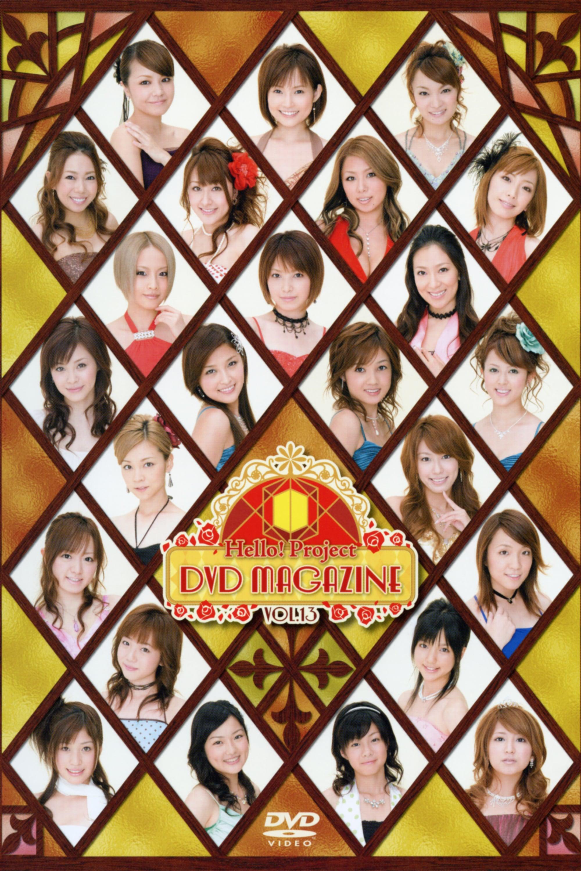 Hello! Project DVD Magazine Vol.13