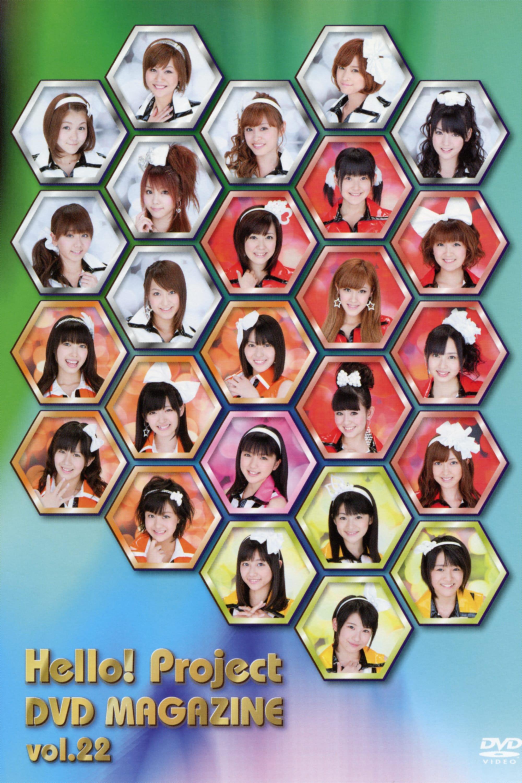 Hello! Project DVD Magazine Vol.22