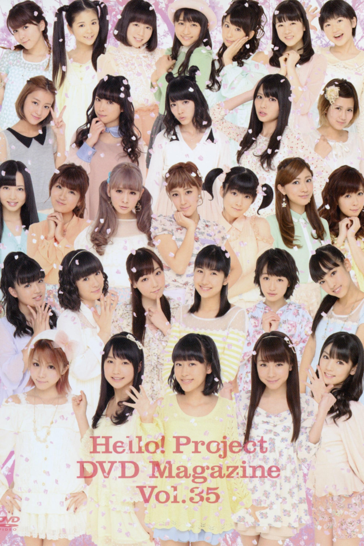 Hello! Project DVD Magazine Vol.35