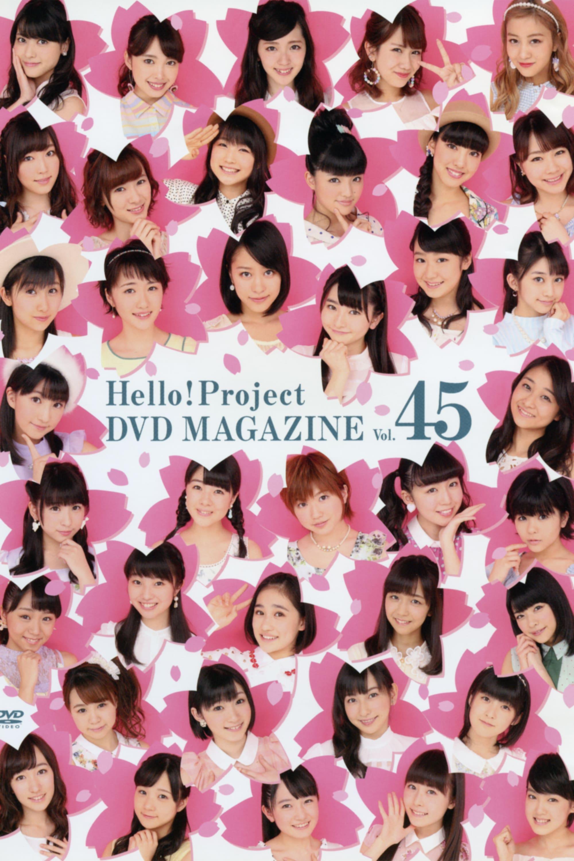 Hello! Project DVD Magazine Vol.45